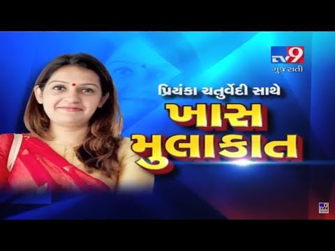 Priyanka Chaturvedi reveals the reasons behind leaving Congress party   Tv9 Exclusive