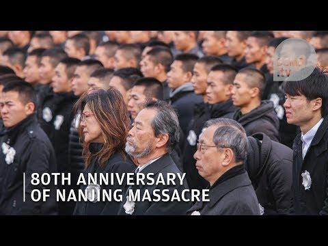 1937 Nanjing Massacre: 80 Years On