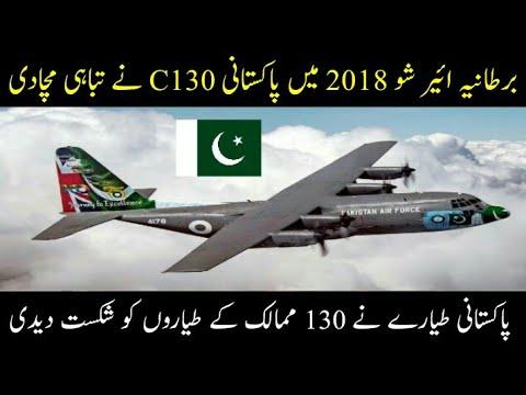Uk Airshow Pakistan Airforce Beat 130 Countries