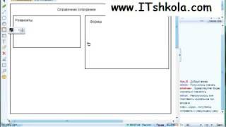 Чистов Разработка в 1С-Ч21 Курсы 1с зуп Бесплатные курсы программирования Курсы 1с бухгалтерия 8