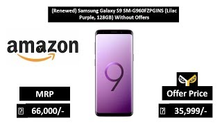 (Renewed) Samsung Galaxy S9 SM-G960FZPGINS (Lilac Purple, 128GB) Without Offers