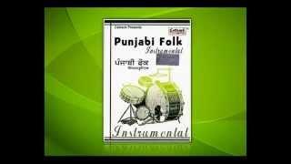 Jutti Kasuri (Instrumental) | Punjabi Folk | Popular Punjabi Instrumental Hits