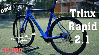 จัดให้ล้นๆ เสือหมอบ TR NX RAP D 2.1 เต็มกรุ๊ป 105 ดิสเบรคน้ำมัน เน้นปั่นสบาย