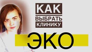 видео Клиники Москвы по омс