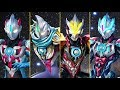 """Ultraman Fusion Fight!"" - Fusion Up Intro Movie -Official-"