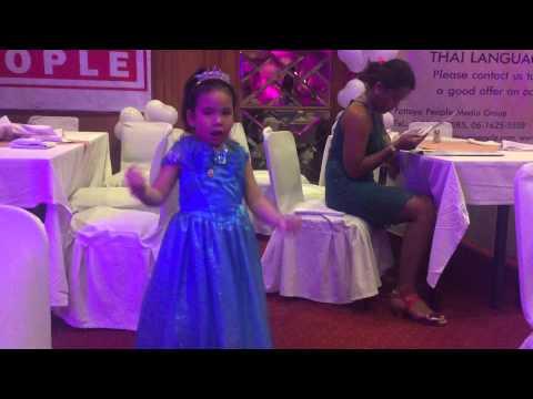 Mali in Wedding night party!