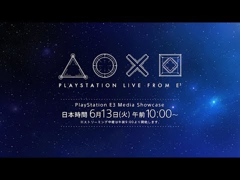 PlayStation E3 MEDIA SHOWCASE(日本語同時通訳音声)