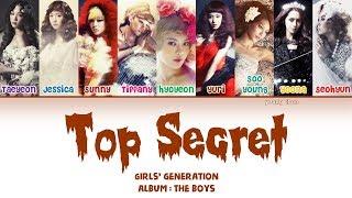 Girls' Generation (소녀시대) – Top Secret  Lyrics (HAN/ROM/ENG)