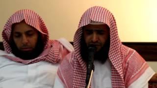 القارء  / سلمان العتيبي سورة ( ق )