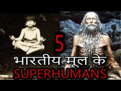 5 SUPER HUMANS OF INDIAN ORIGIN WITH REAL POWER | भारतीय मूल