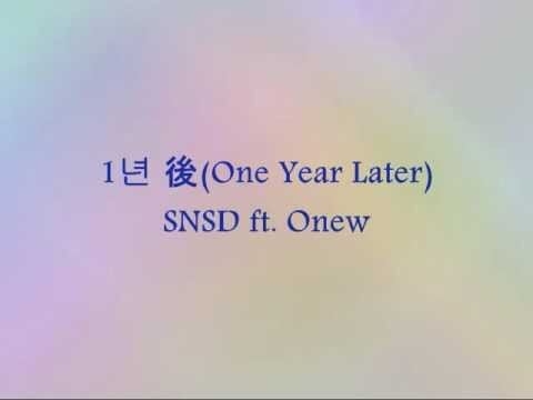 Jessica & Onew - 1년 後 (One Year Later) [Han & Eng]
