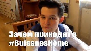 Для людей приезжающих во Владивосток часть 2
