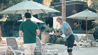 Welcome back to The ANVAYA Beach Resort – Bali