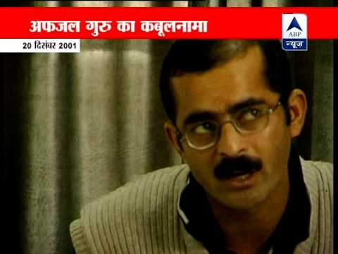 Watch: Afzal Guru confesses 'the conspiracy' to attack the Indian Parliament