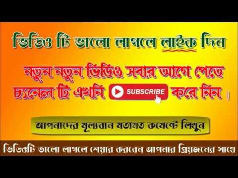 Bangla Pdf File S