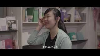 청년문화우리 사업 참여단체 인터뷰 영상_관악책방연합(서…