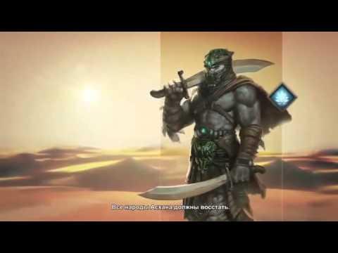 Might & Magic Duel Of Champions онлайновая коллекционная карточная игра