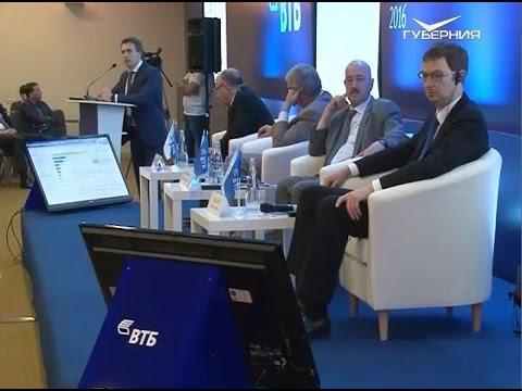 В конференции ВТБ в Самаре приняли участие около 350 представителей регионального бизнеса