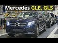 2018 Mercedes GLE and Mercedes GLS Production