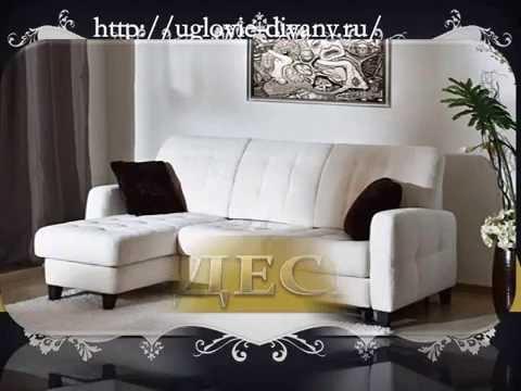 Мягкая мебель Купить мягкую мебель в Минске