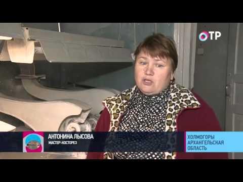 Малые города России: Холмогоры - родина ученого Михаила Ломоносова