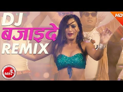 New Nepali Lok Pop Song | DJ Bajaide - DB Nirankari & Kamal Grizz Ft. Bikram Chauhan & Chandra Dahal