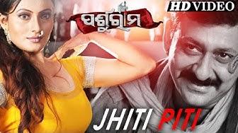 JHITIPITI | Masti Item Song I PARSURAM I Sarthak Music | Sidharth TV