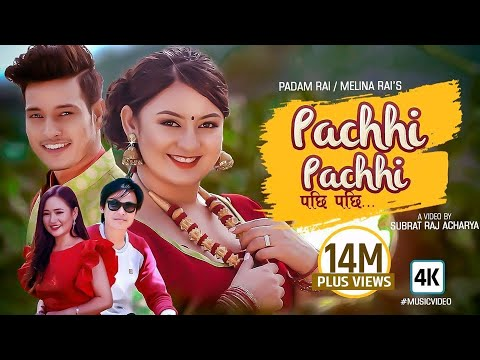 pachhi-pachhi-||-melina-rai-&-padam-rai-||-feat.-puspa-khadka-&-barsha-raut