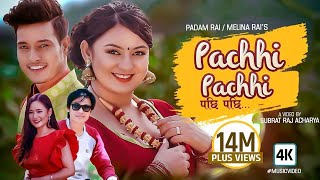 PACHHI PACHHI    Melina Rai & Padam Rai    Feat. Puspa Khadka & Barsha Raut