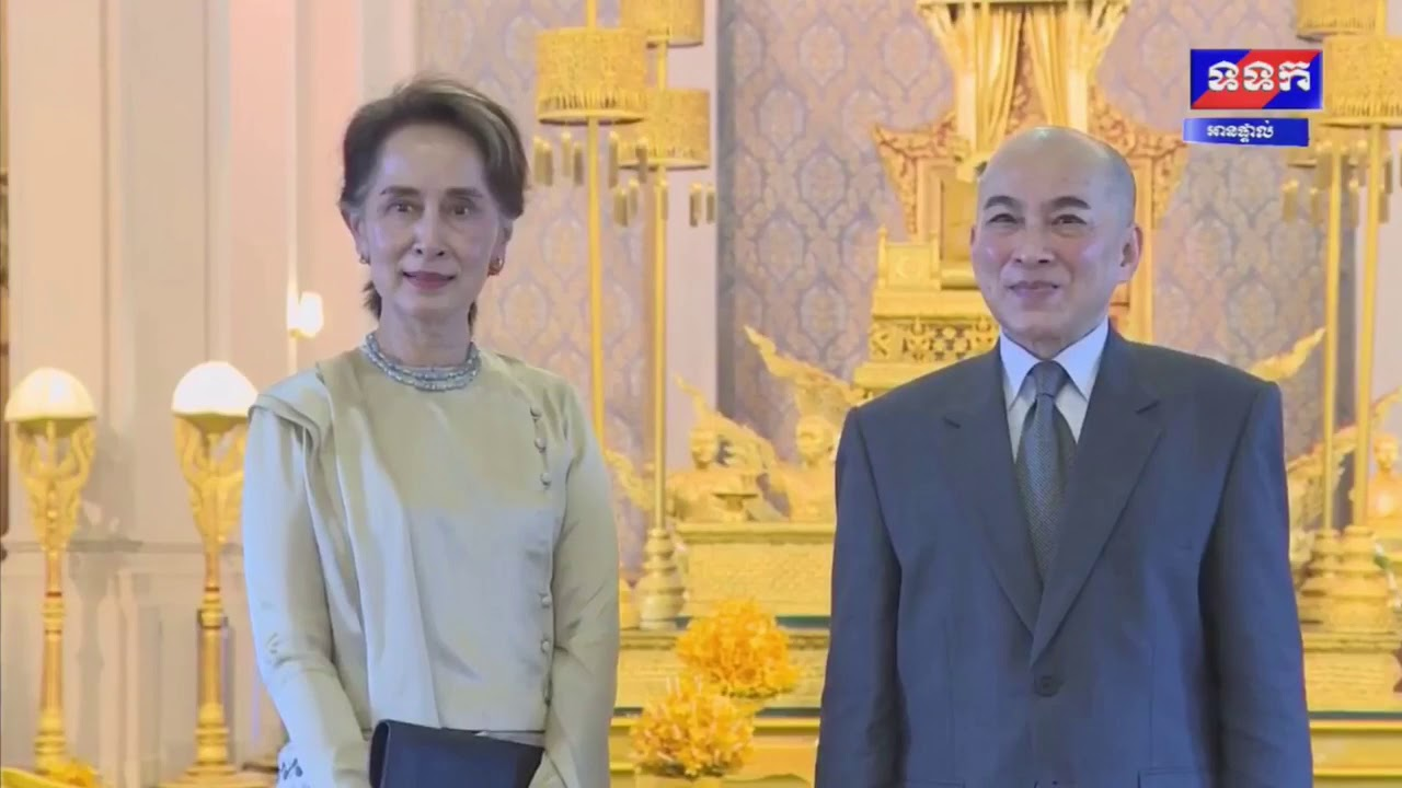 Image result for myanmar thailand aung san coronation""