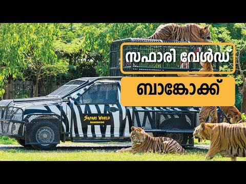 Safari World & Marine Park Bangkok, Thailand -Tech Travel Eat Thailand Series Malayalam Travel Vlog