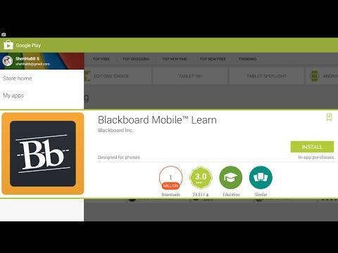 BlackBoardApp - شرح تركيب برنامج البلاك بورد على الأجهزة الذكية