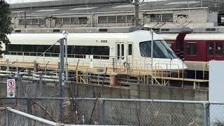 ◆近鉄特急 アバンライナー・プラス 近鉄 東花園電車区◆