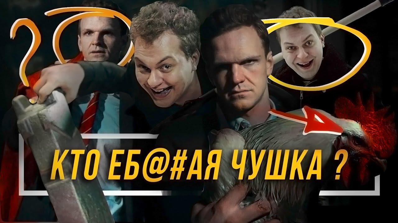 ЛАРИН VS. ХОВАНСКИЙ - ГРЕБЕНЬ VS. ЧУШКА  #vsrap