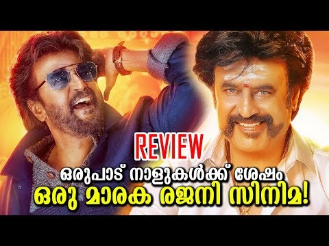 പേട്ട രജനിയിസം!|Petta Movie Review and Reaction Video!|Rajinikanth|Karthik Subbaraj