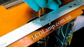 Жөндеу LED көмескі жарық. Бөлім -1 (жөндеу стрингов)