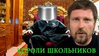 """""""Я не интересовался Украиной"""" + English Subtitles"""