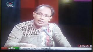 Baro eka lage ei adhare-Suman Majumder