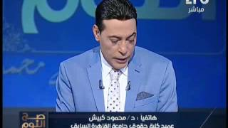 فيديو.. محامي حسين سالم: لم نخطر بإنهاء إجراءت التصالح حتى الآن