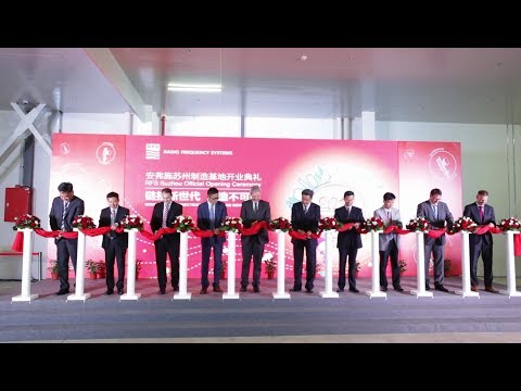 RFS Suzhou Official Opening Ceremony