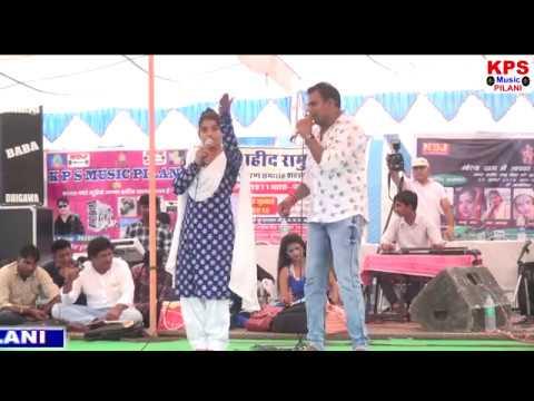 लिलो चमन रागनी //मुकेश फौजी।, मनु तवर //kps music pilani