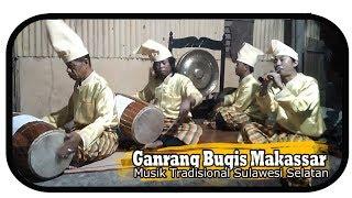 Download Lagu Paganrang Bugis Makassar Alat Musik Tradisional Sulawesi Selatan MP3