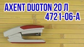 Розпакування Axent Duoton №24/6 20 л Сіро-червоний 4721-06-А