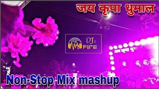 जय कृपा धुमाल Non-stop mix mashup Benjo pad mix superhit performance