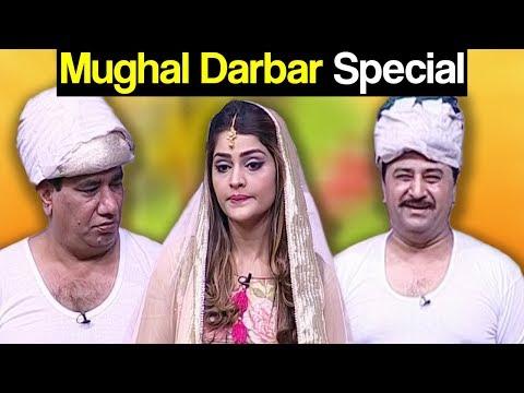 Khabardar With Aftab Iqbal - 13 January 2018 - Mughal Darbar Special - Express News