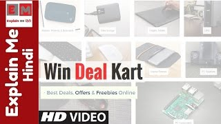 WinDealKart Get Best Deals & Offers Online Purchase!