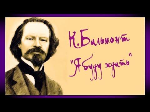 Русская литература серебрянного века