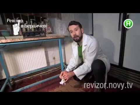 Пиццерия Маэстро - Ревизор в Бердичеве - 23.03.2015
