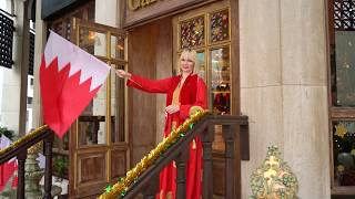My wishes for Bahrain on the occasion of the National Day - أمنياتي بمناسبة العيد الوطني البحريني