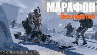 Warface: Снежный Бастион | МАРАФОН без смертей. Полное прохождение за Снайпера